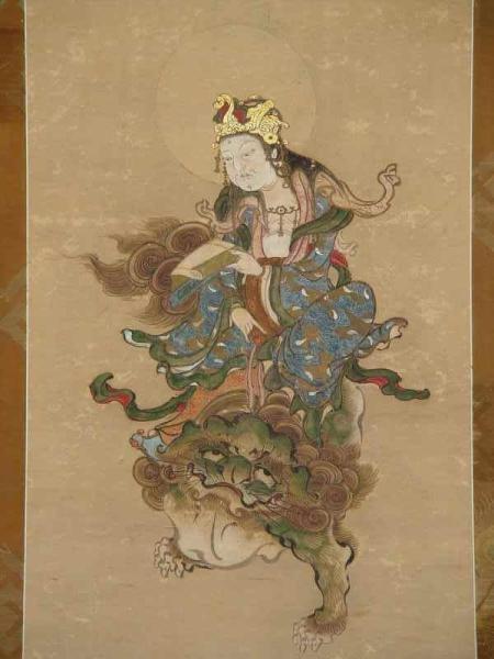 21: Japanese Hanging Scroll