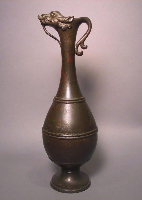 41: Chinese Bronze Vase