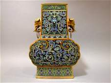 9: Chinese Cloisonne Vase