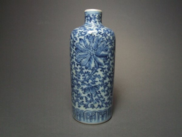 16: Chinese Blue and White Porcelain Bottle