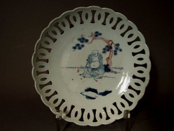 22: Chinese Porcelain Dish
