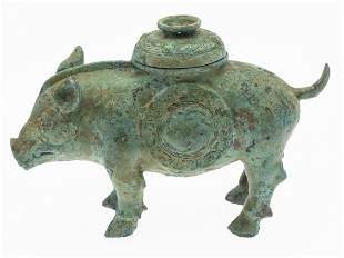 Early Warring States Style Chinese Bronze Vessel, 20th