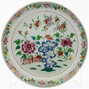 Chinese Famille Rose Charger, 18th Century