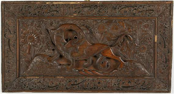 Persian Carved Wood Panel, Probably 17th C