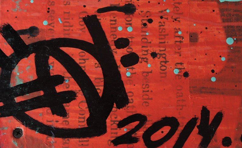 Artists Unidentified (20th/ 21st Century) - 2