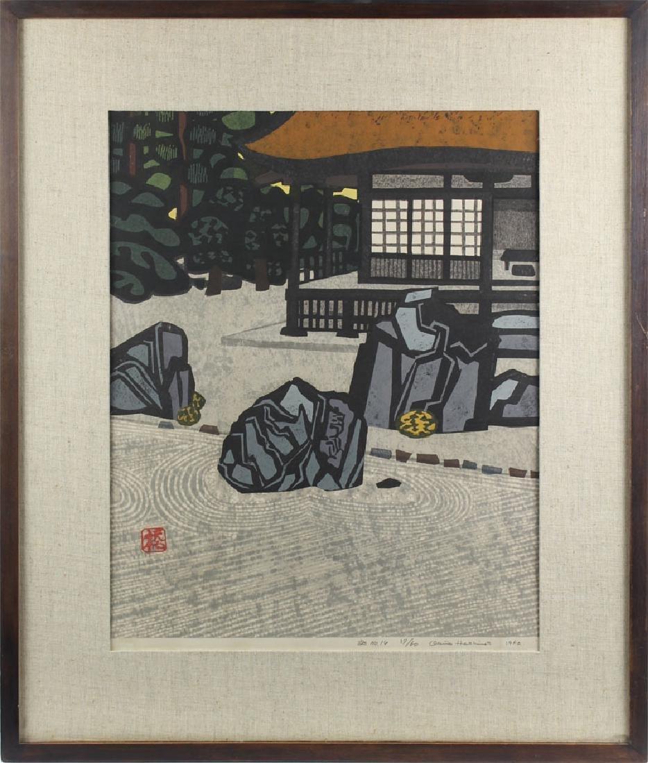 Okiie Hashimoto (1899-1993) Japanese (three) - 3