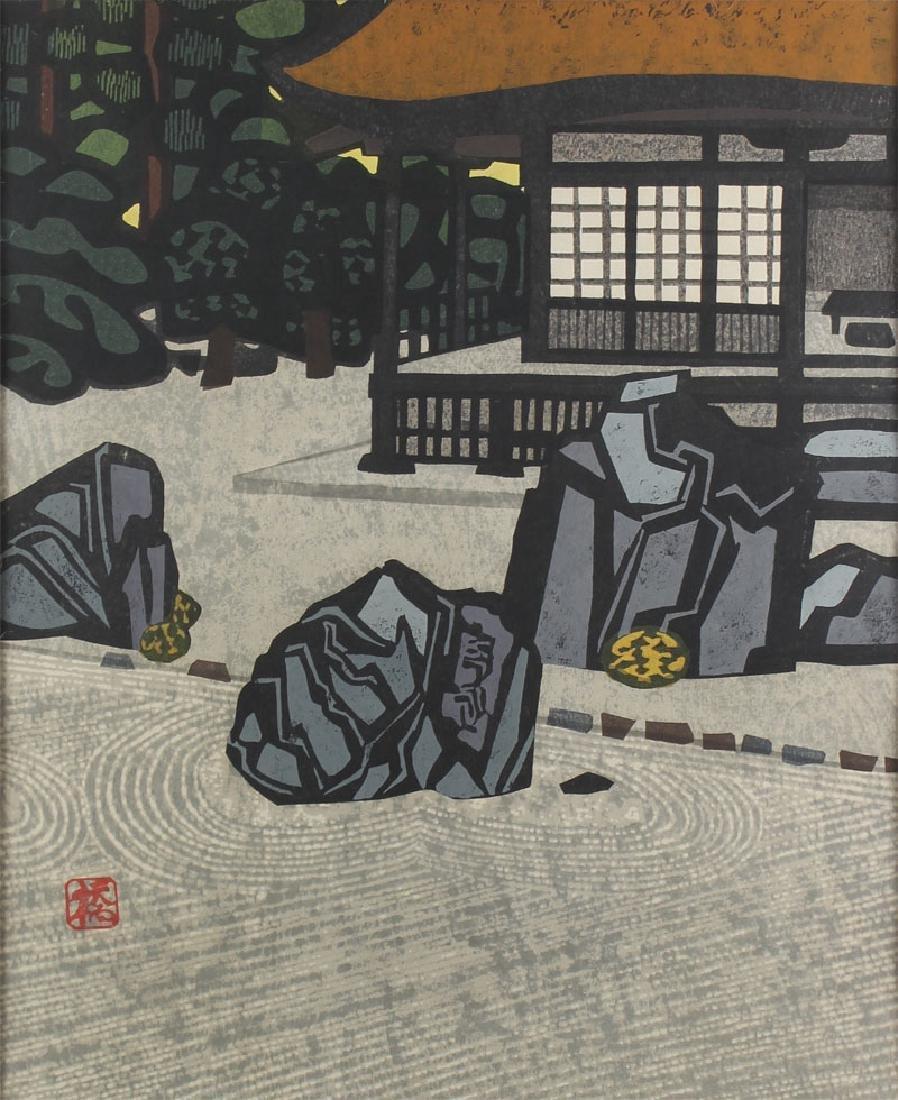 Okiie Hashimoto (1899-1993) Japanese (three) - 4