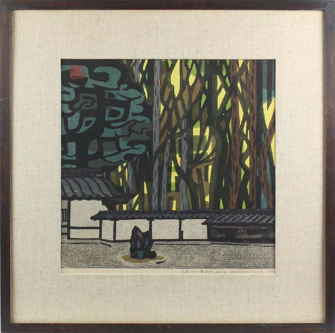 Okiie Hashimoto (1899-1993) Japanese (three) - 5