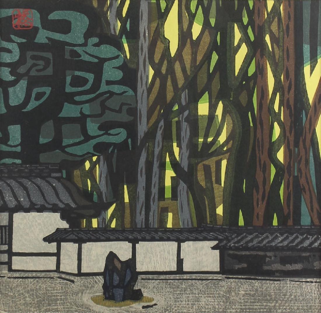 Okiie Hashimoto (1899-1993) Japanese (three) - 6