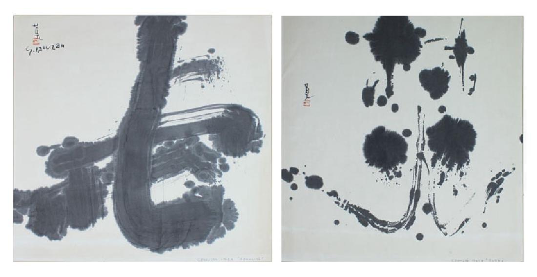 Bakuzan Sakaki (1926-2010) Japan (two)