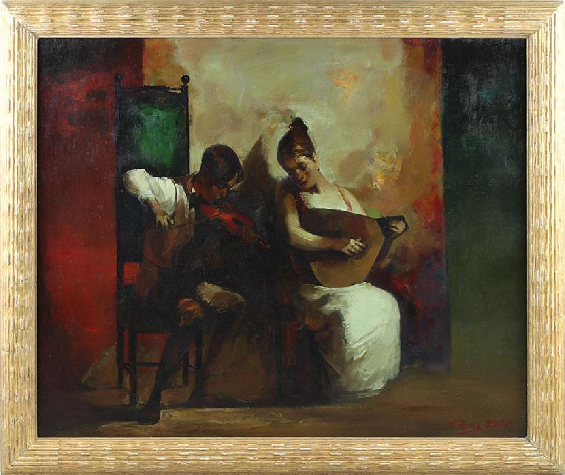 Artist Unidentified (20th/ 21st Century)