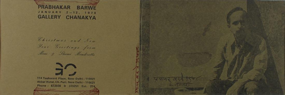Modern Indian Art: Prabhakar Barwe (1936-1996) India - 2