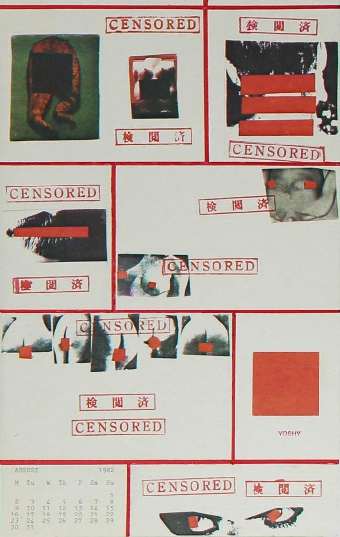Mail Art by Jurgen Olbrich, Robert Rockola, & Yoshy - 6