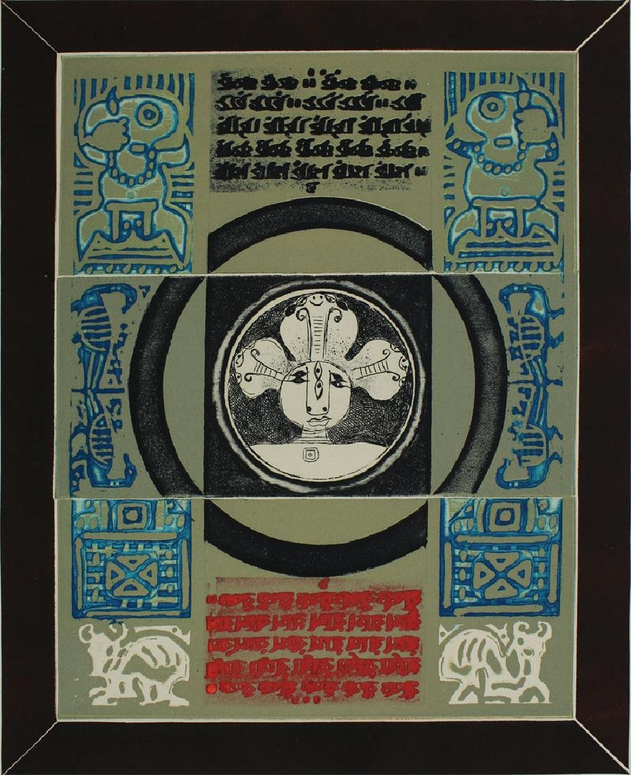 Arun Bose (b. 1934) Bangladesh