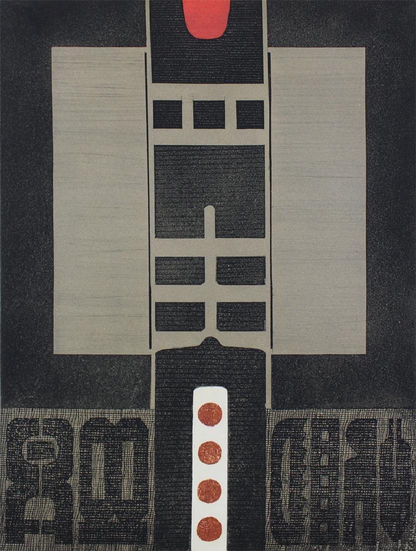 Shiou-Ping Liao (b. 1936) Taiwanese