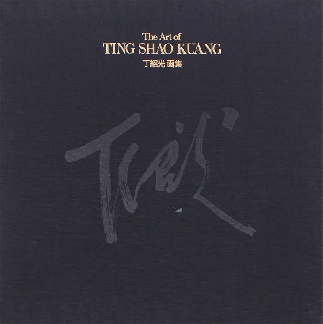 Ting Shao Kuang (b. 1939) Chinese - 4