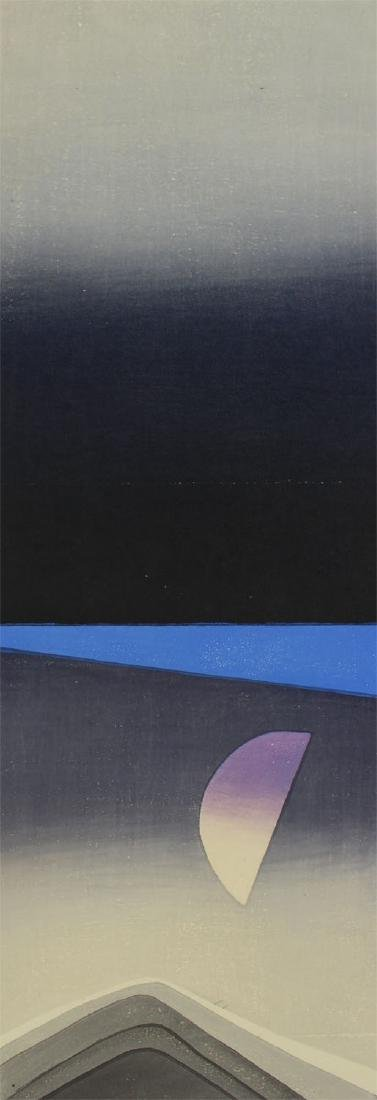 Ansei Uchima (1921-2000) Californian