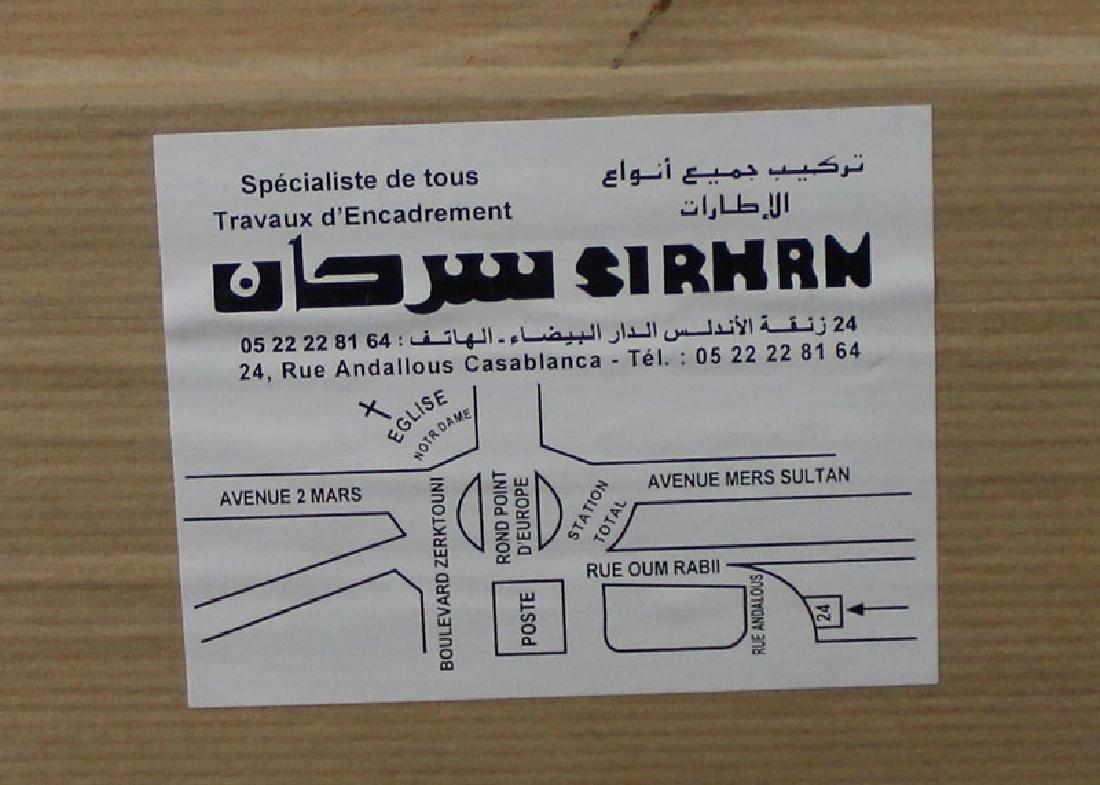 Arabian or North African Artist Unidentified (20th - 5