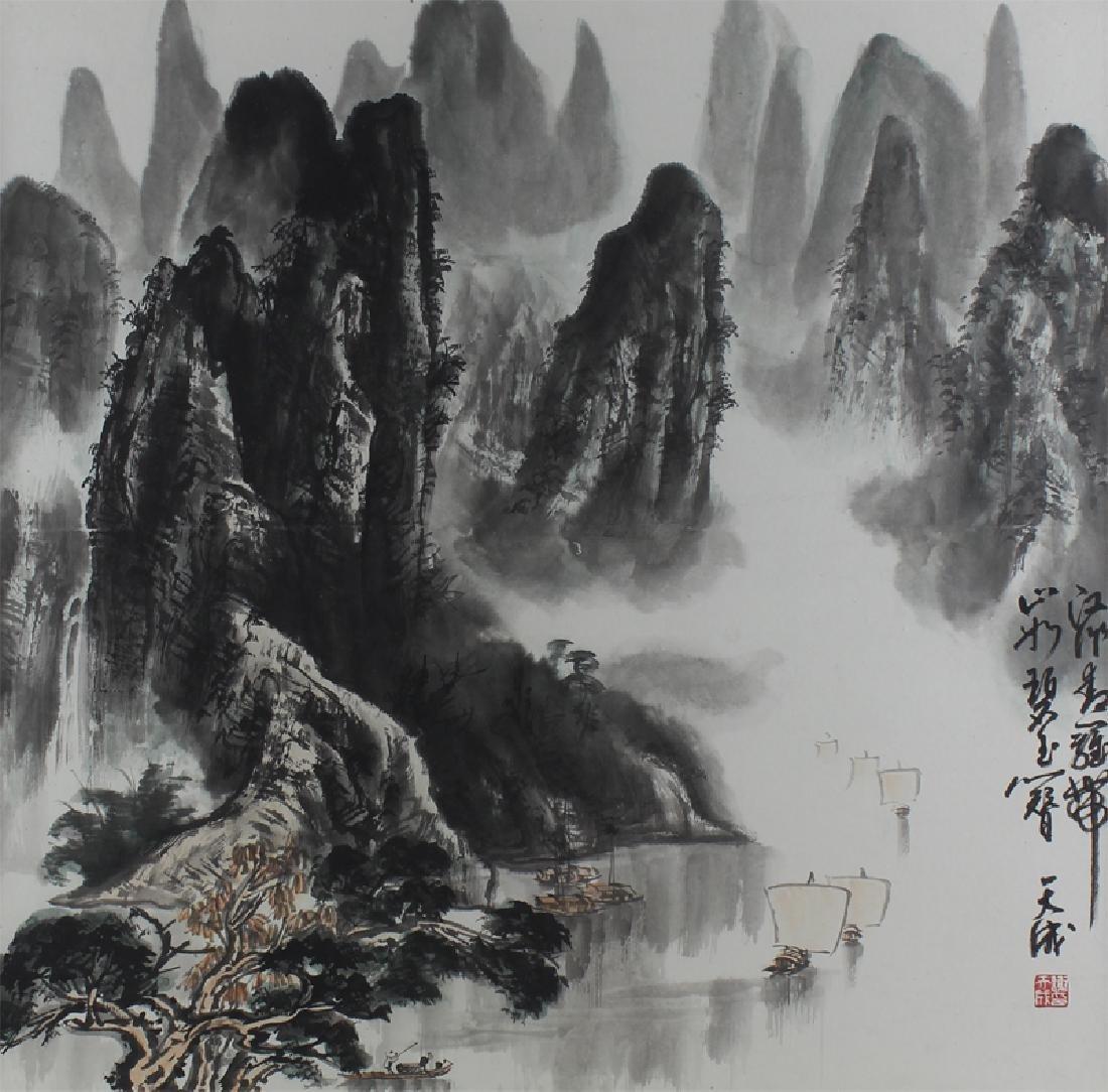 attributed to Tiancheng Xia (b. 1950) China