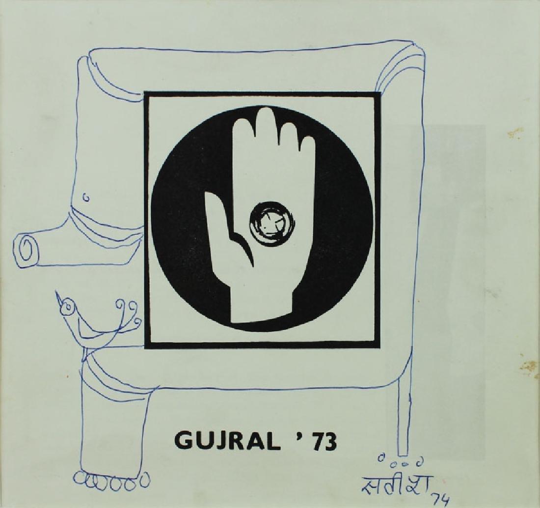Modern Indian Art: Satish Gujral, Amitava Das, Velu - 2