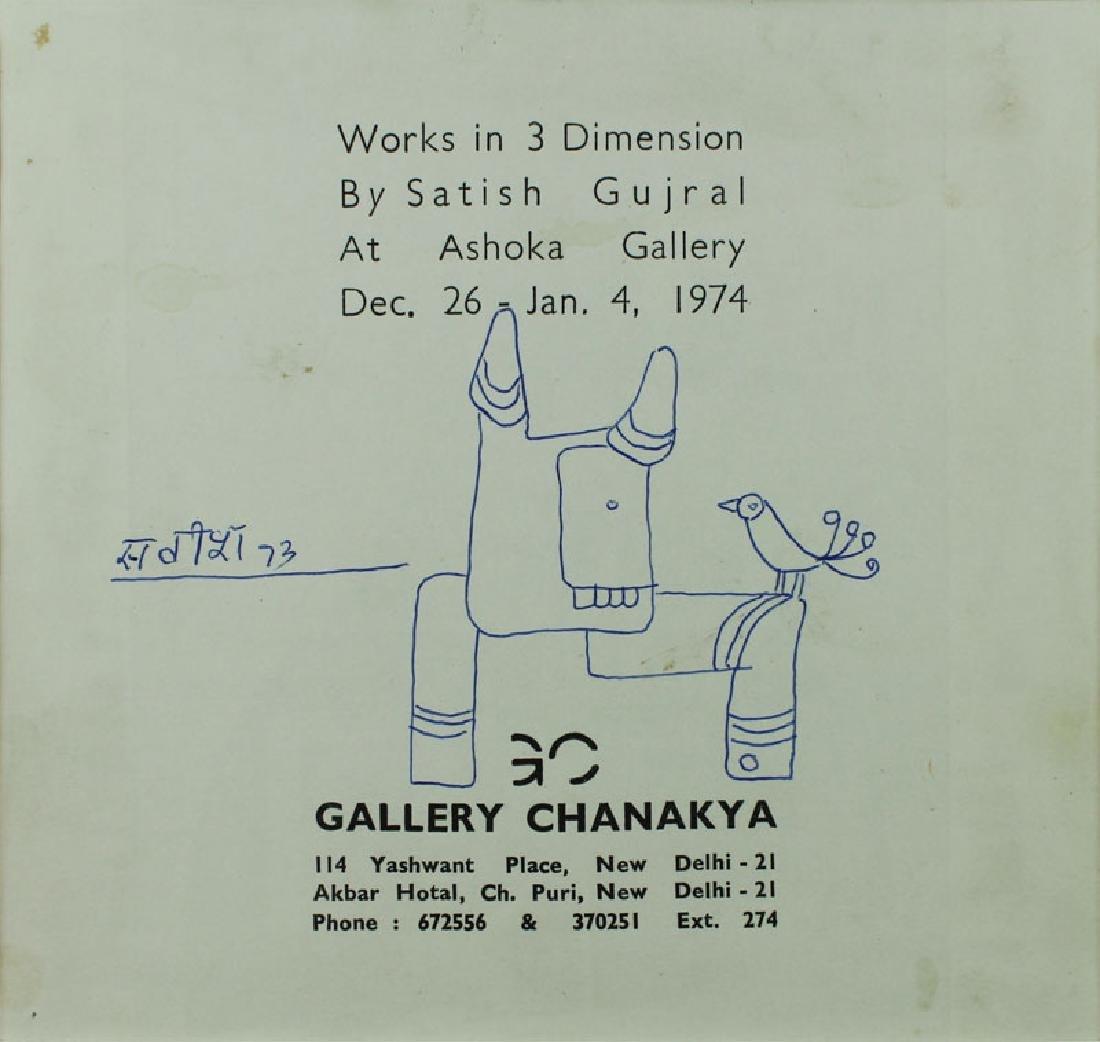 Modern Indian Art: Satish Gujral, Amitava Das, Velu - 3