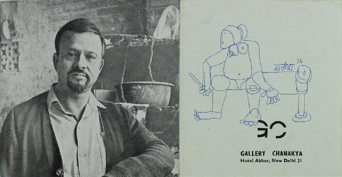 Modern Indian Art: Satish Gujral, Amitava Das, Velu - 4