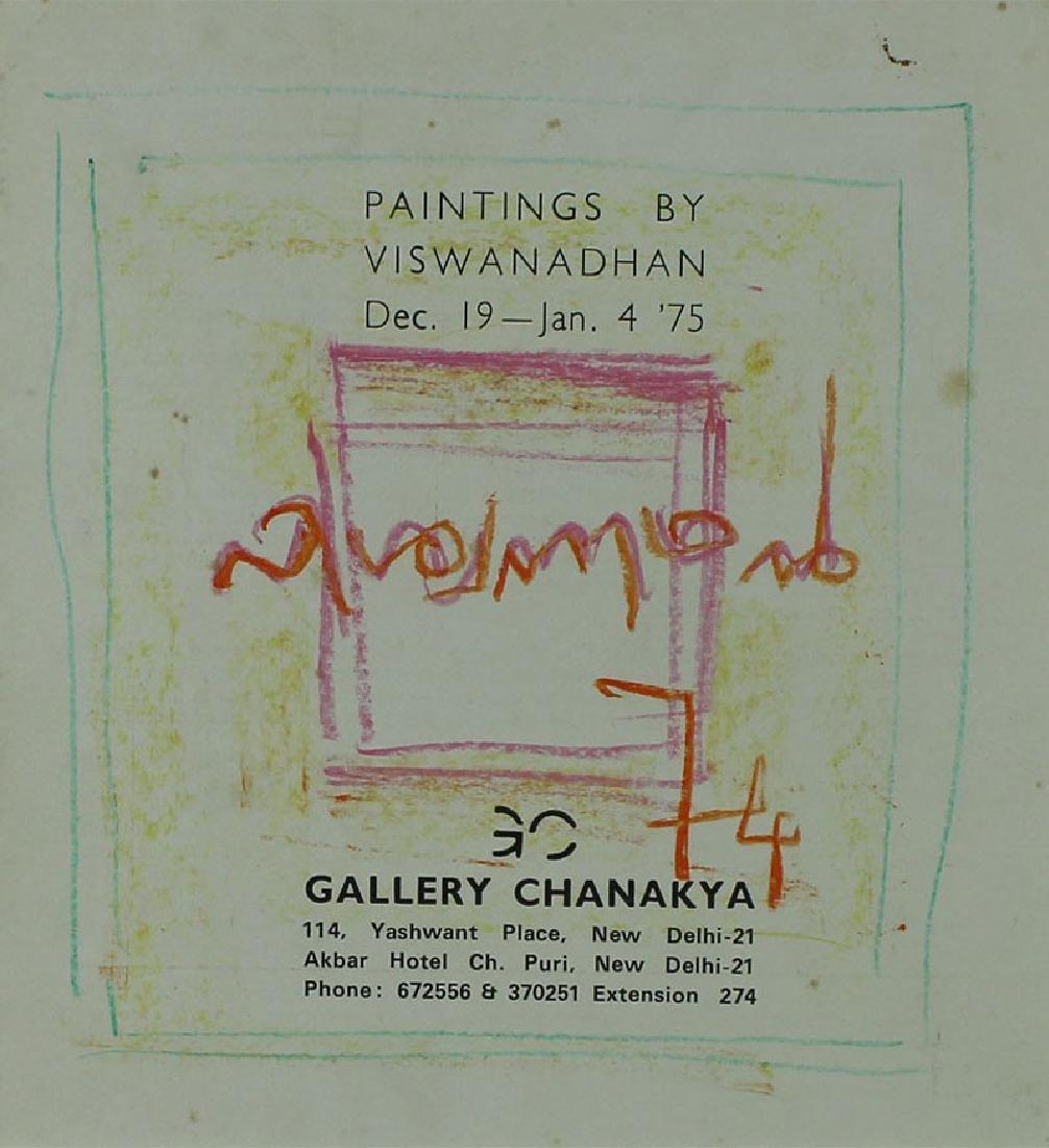 Modern Indian Art: Satish Gujral, Amitava Das, Velu - 6
