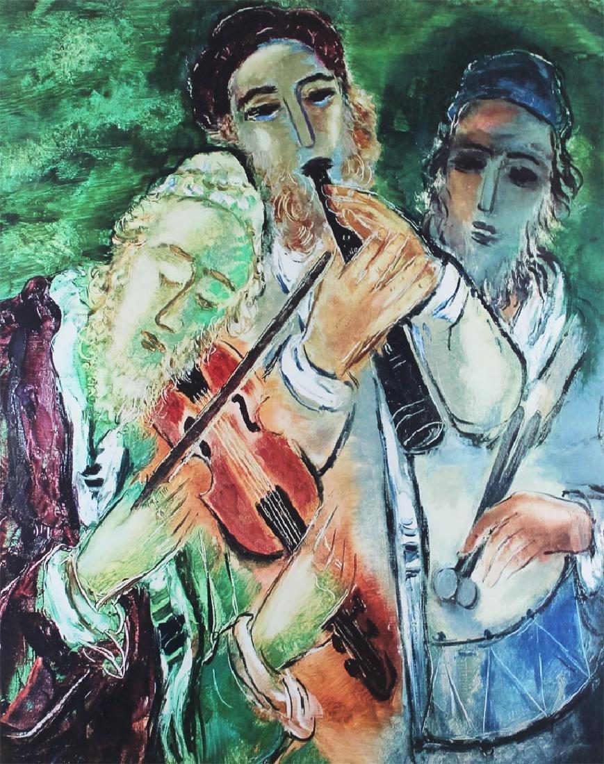 Reuven Rubin (1893-1974) Israeli