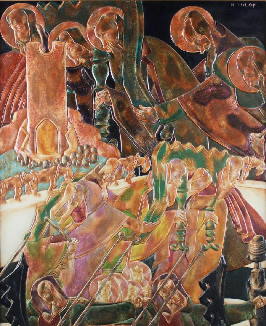 Karoly Fulop (1893-1963) Californian