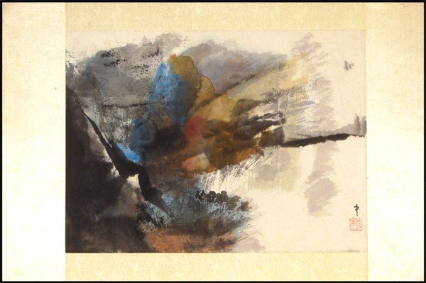 23: Li Chung Chung (20th Century) Taiwanese