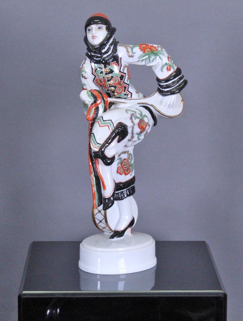 Rosenthal Selb Bavaria Porcelain Figurine by