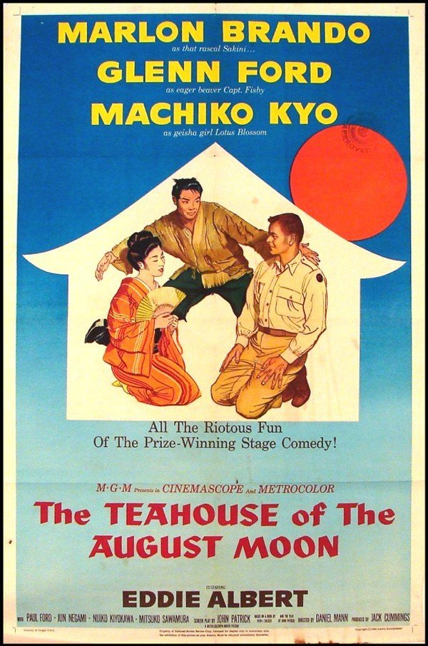 387: Original Movie Poster: The Teahouse Of The August