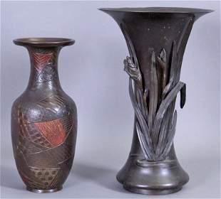 Asian Bronze Vases (two)