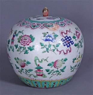 Asian Porcelain Ginger Jar