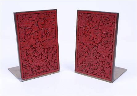 Asian Cinnabar Bookends (two)