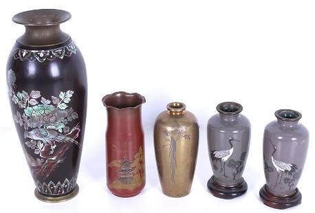Asian Metal Vases (five)