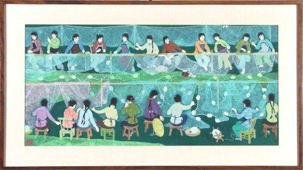 21: Asian School (20th Century)