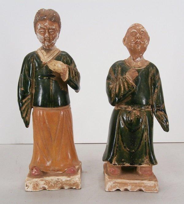 Ming Chinese Ceramics (two)