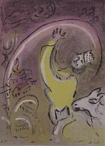 Marc Chagall (1897-1985) Russian/ French