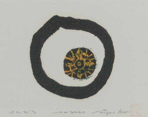 Sengai Ato (b. 1929) Japanese