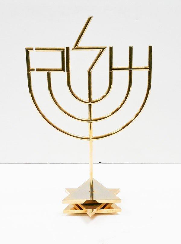 Yaccov Agam (b. 1928) Israeli