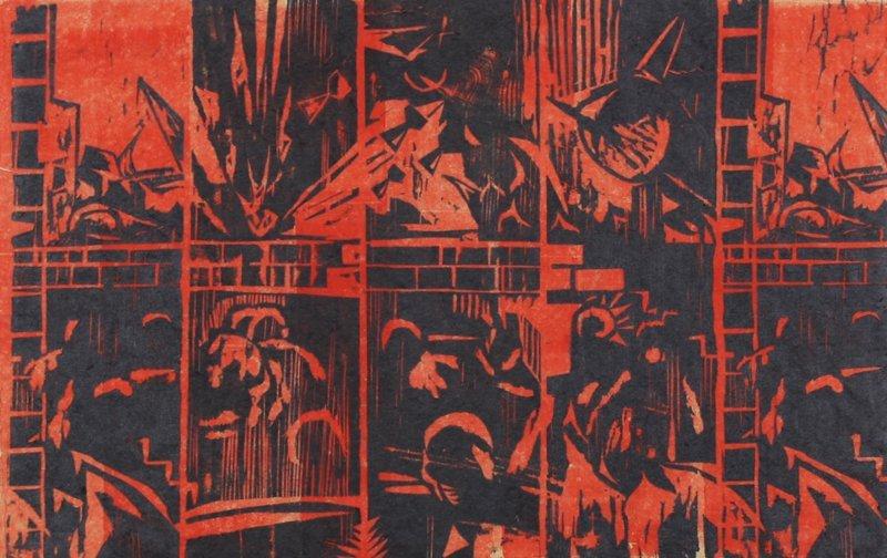 1960's Artist Unidentified (2); Robert M. Johnson (2) - 2