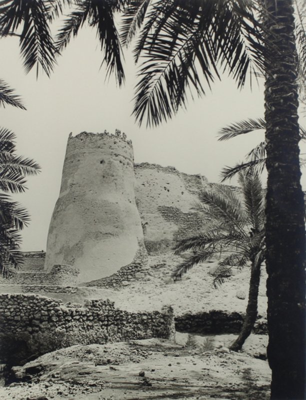 Unidentified Middle Eastern Photographer (mid-Century) - 2