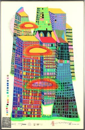 Friedensreich Hundertwasser (1928-2000) Austrian