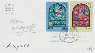"""Chagall, Marc - A """"Tribes of Israel"""" First Day Cover,"""