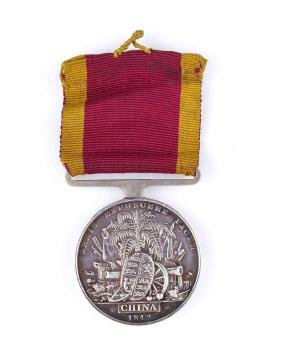 China War Medal - Obverse: Head of Queen Victoria with