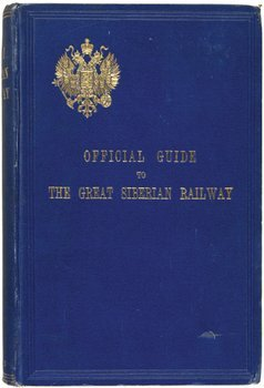 233B: Guide to the Great Siberian Railway,1900