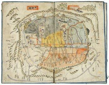 13B: Korea.- Yojido Atlas