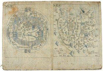 14B: Korea.- Yojido Atlas
