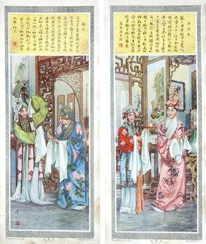 7A: Four Scrolls Of Famous Operas